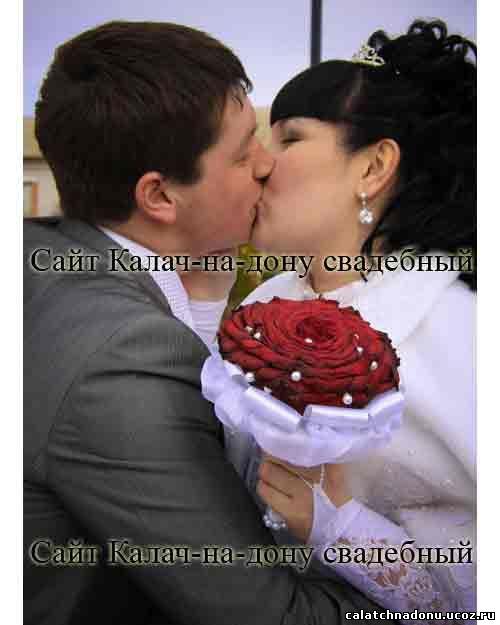Букет невесты - Розамелия