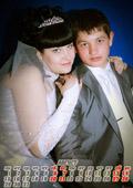 Свадебный календарь 4