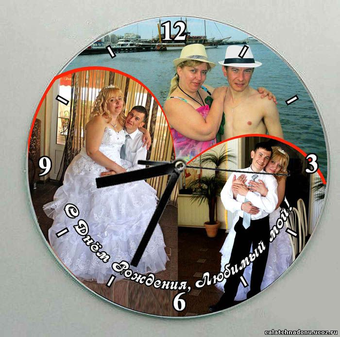 Часы с коллажем из трёх фотографий