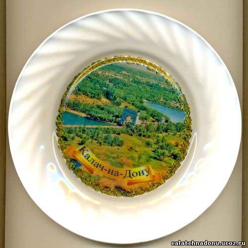 Декоративная тарелка с нанесенной фотографией 13 шлюза Волго-Донского канала
