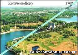 Магнитик - 13-й шлюз Волго-Донского канала