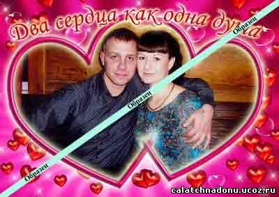 Большой романтичный магнитик - Два сердца как одна душа