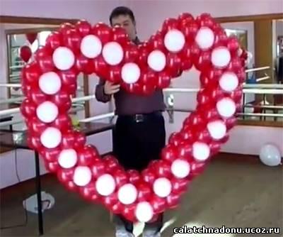 Как сделать сердце из воздушных