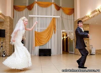 Первый танец невесты