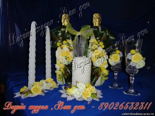 Свадебные бокалы бутылки свечи