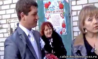 Калач-на-Дону – Обряд выкупа невесты