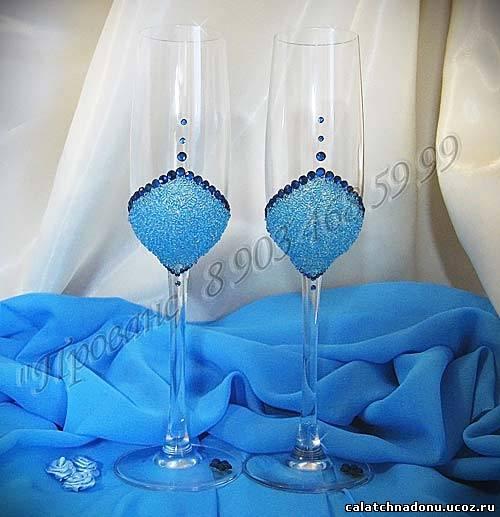 Синяя свадьба своими руками