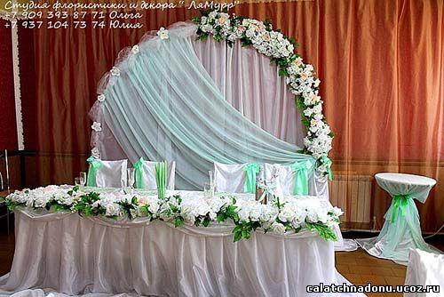 Калач-на-дону свадебный