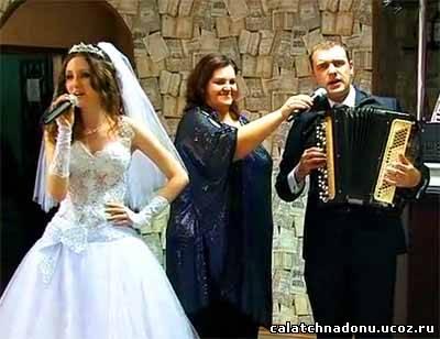 Жених и невеста поют песню - Звездочка