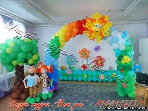 Оформление детского сада воздушными шарами