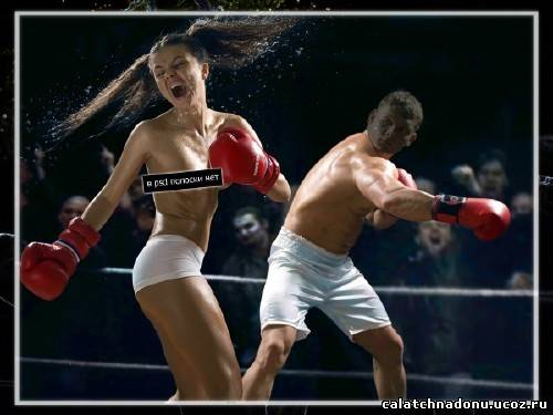 Скачать музыку боксеры
