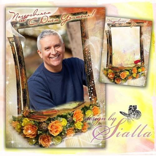 Фотошоп открытка для папы, парусником