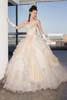 Свадебное бальное платье