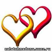 Иконка сайта Калач-на-Дону свадебный