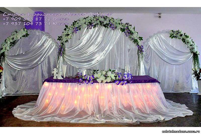 ЛяМурр - оформление свадебного зала